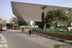 A flipped-over pyramide in Al Faiyum in Egypt