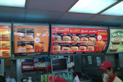 Inside a Mc Donalds in Cairo Egypt