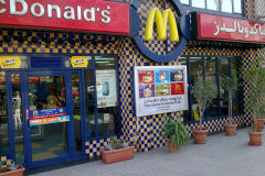 A Mc Donalds in Cairo Egypt