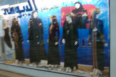 A clothes shop in Cairo Egypt
