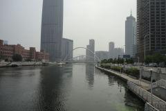 High-rise buildings in Tianjin, China