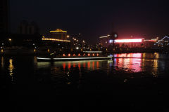 City centre at night in Tianjin, China