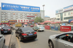 The place before the train station in Jinan, China