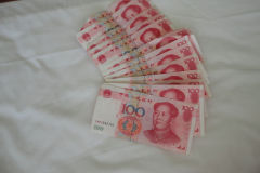Money notes in China with Mao
