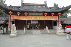 A temple in Nanjing, China