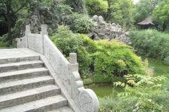 Inside a park in Nanjing, China