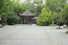 Inside a park in Nanjing, China