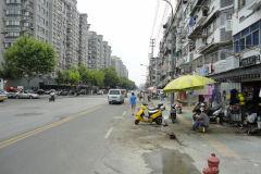 A street scene in Nanjing, China