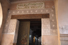 Entrance of the Ben Youssef Madrasa in Marrakech, Morocco