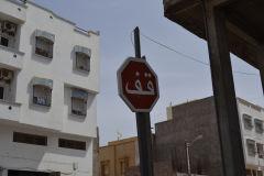 Stop sign in Taroudannt, Morocco