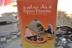 A menu in a restaurant in Tafraoute, Morocco