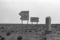 Road signs in the Sahara east of Tafraoute, Morocco