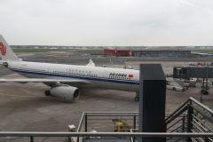 Air China flight from Frankfurt to Shanghai, China