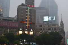 Street scene in the center of Shanghai, China