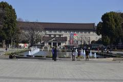 The Tokyo Museum in Tokyo, Japan