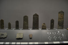 Ancient grave stone inside the Tokyo Museum, Tokyo, Japan