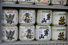 Sake bottles in Kamakura, Japan
